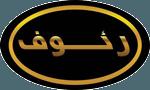 فروشگاه لوازم ساختمانی محمودی