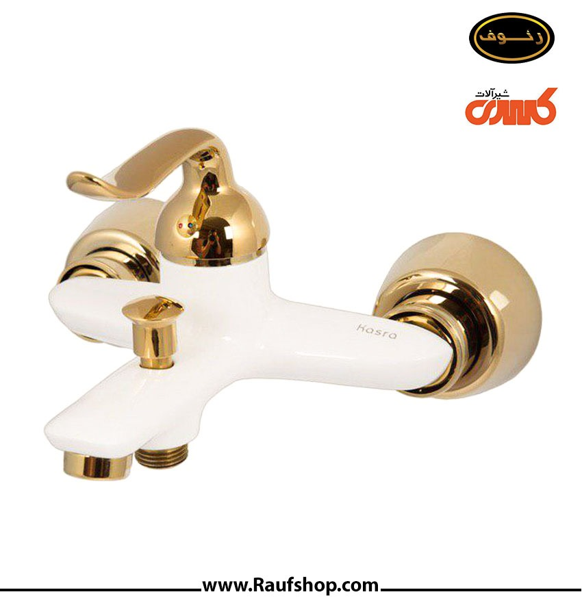 قیمت شیرآلات کسری مدل حمام رابین سفید طلایی