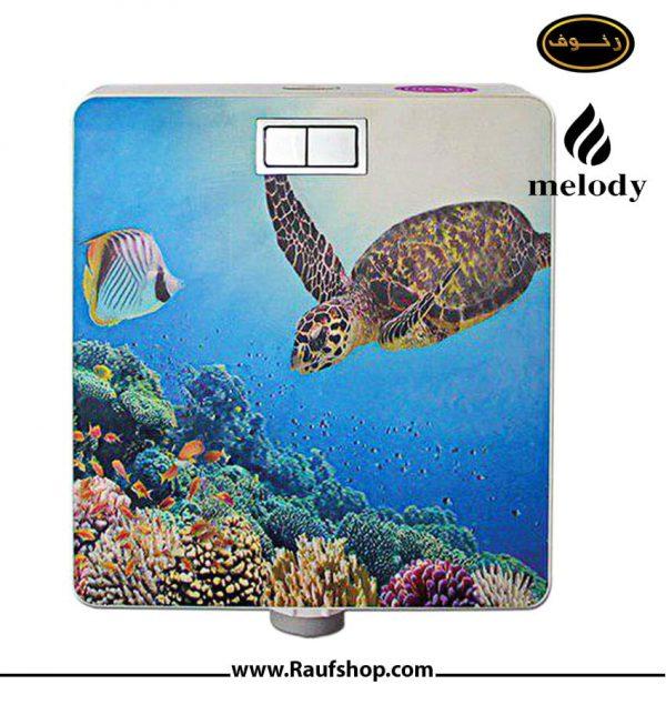 قیمت خرید فلاش تانک مدل لاکپشت سه بعدی اقیانوس دریا