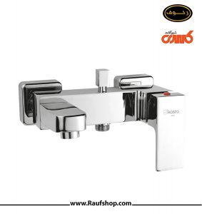 قیمت خرید شیرآلات کسری مدل حمام سیروان