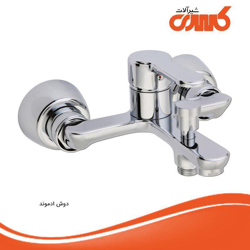شیر حمام مدل ادموند شیرآلات کسری دوش حمام Edmond