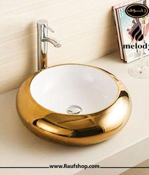 کاسه لوکس گلد 1001G-7 Gold قیمت نمایندگی ملودی