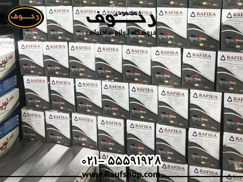 قیمت خرید عمده شیر پیسوار رفیع نوین 3.8