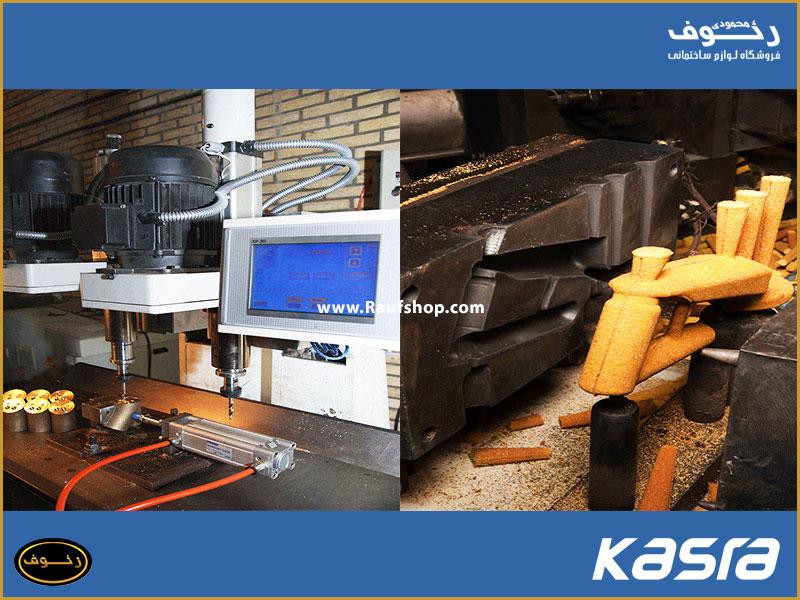 Kasra-company