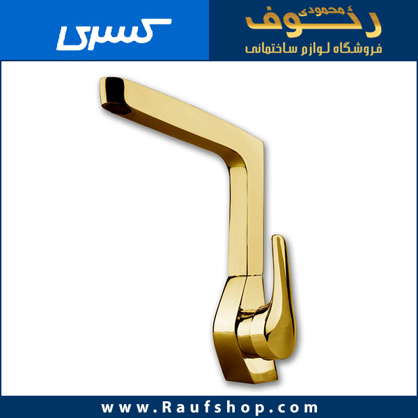 شیر سینک آشپزخانه مدل سزار طلایی