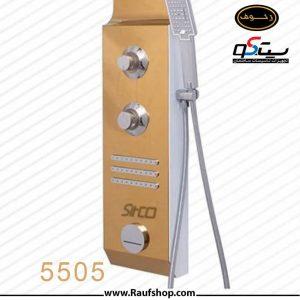 پنل دوش سفید طلایی 5505