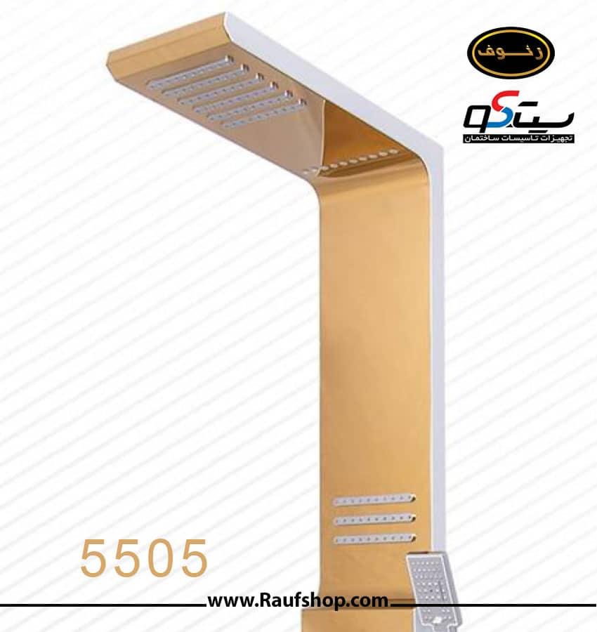 پنل دوش  طلایی 5505