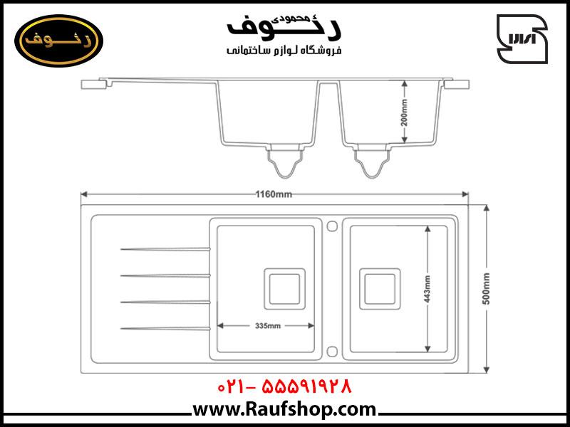 عکس نقشه سایز و عمق طراحی سینک گرانیتی تترا