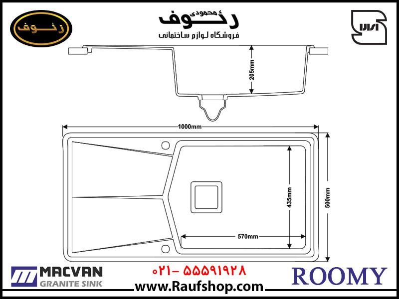 نقشه سایز طول و عرض سینک رومی